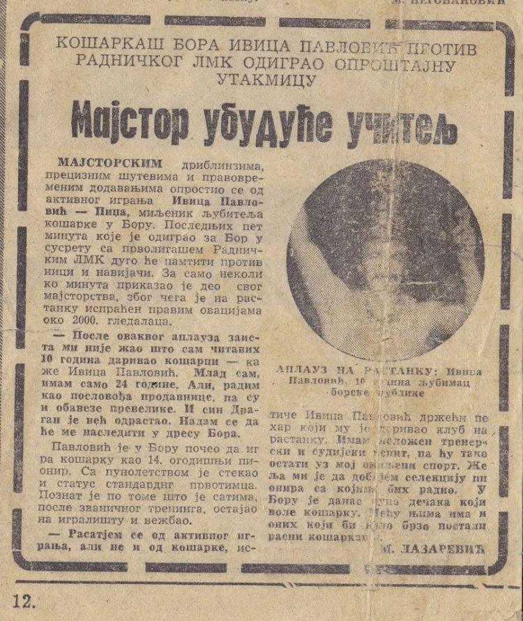 Ivica Pavlovic 7